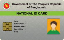 bangladesh smart national id card