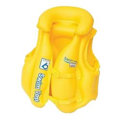 https://www.daraz.com.bd/ahmed-gadget-care-inflatable-life-jacket-for-kids-yellow-349559.html